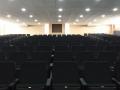 Auditório do ITR - câmpus Três Rios (Foto: Aline Avellar)
