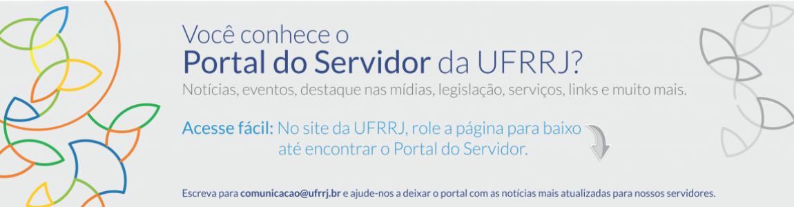 banner_servidor